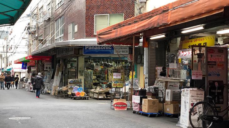 五階百貨店の老舗工具店「大谷商店」が営業終了へ