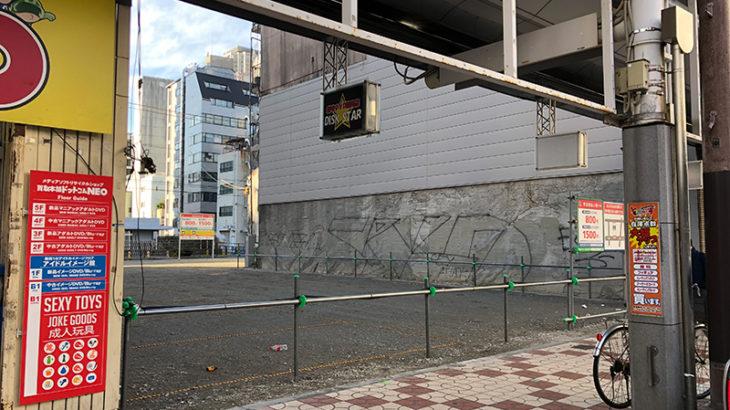 日本橋5丁目・日本橋えびすビル跡は駐車場に