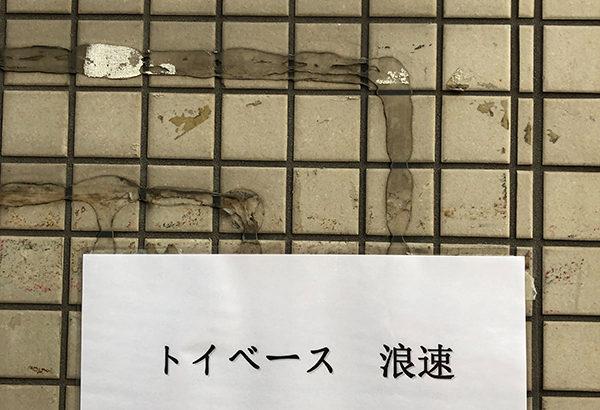 日本橋5丁目にミリタリーグッズ・トイガン専門店「トイベース」がオープン