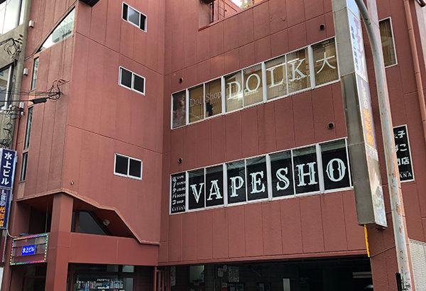 日本橋4丁目に電子タバコ専門店「KATANA」がオープン