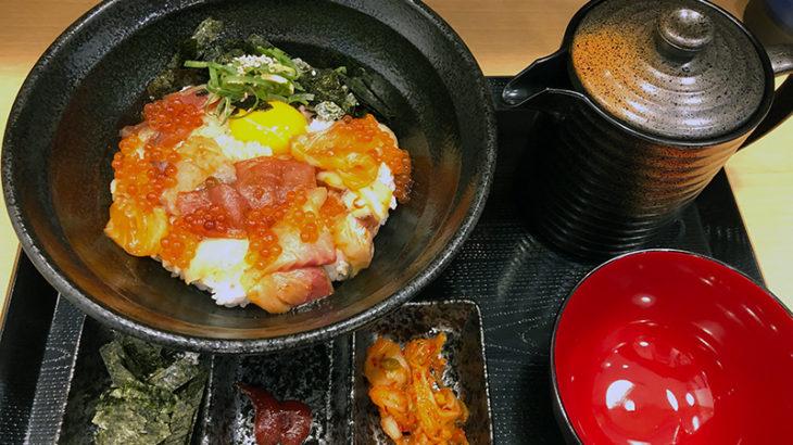 日本橋4丁目に海鮮丼専門店「海賊や」がオープン