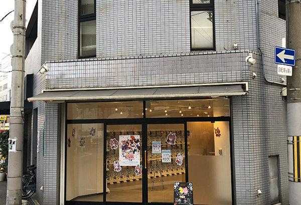 日本橋西にテイクアウト専門のコラボカフェ「きゃらドリ!!」がオープン
