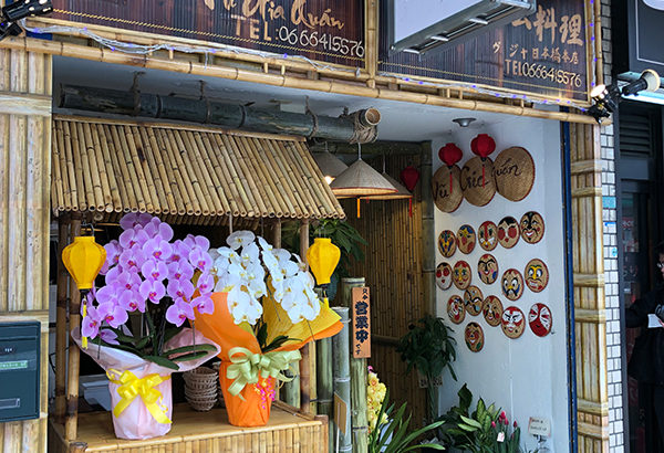 日本橋4丁目にベトナム料理店「ヴジャ」がオープン
