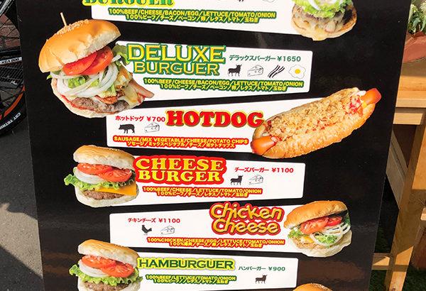 オタロード沿いにハンバーガー店「オリベイラズ」がオープン