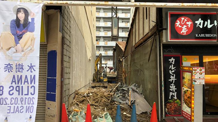 日本橋5丁目の「正気屋産業」跡は解体され更地に