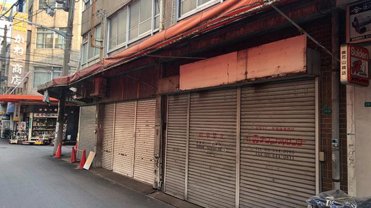 日本橋4丁目のレトロゲーセン「対戦の穴 ザリガニ」は閉店