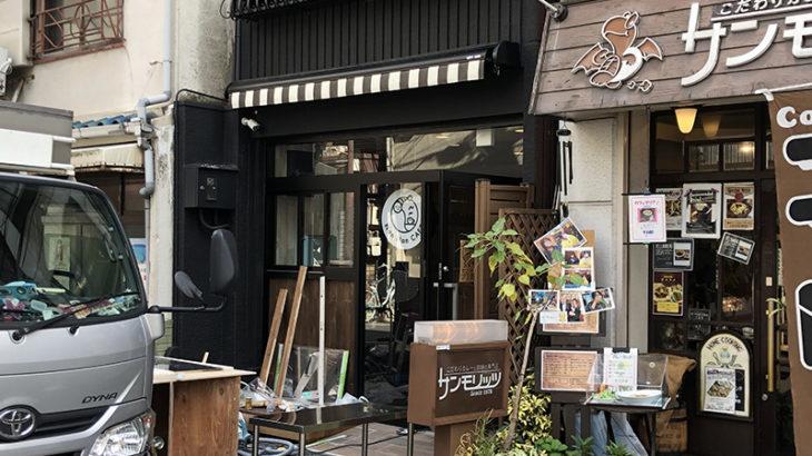 難波中2丁目の「Nan Nan CAFE」はオープン2か月で業態変更