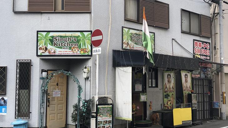 日本橋5丁目に「シンズキッチン」が復活 元の場所で再オープンへ