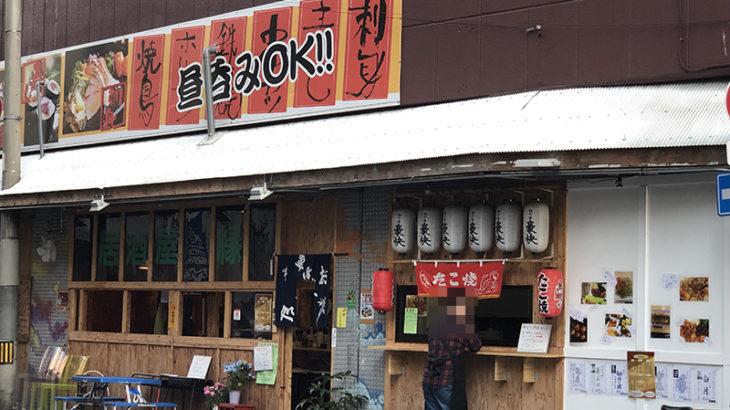 日本橋5丁目の「なにわぶちかまし」で空き区画に動きが?