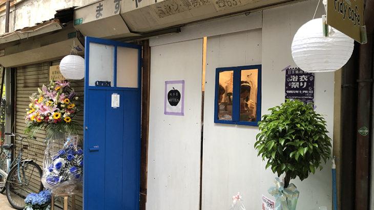 日本橋商店会内に紅茶専門店「417TEA」がオープン
