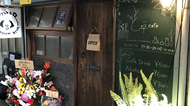 新店オープン相次ぐ日本橋商店会、6/1に3店舗が同時オープン
