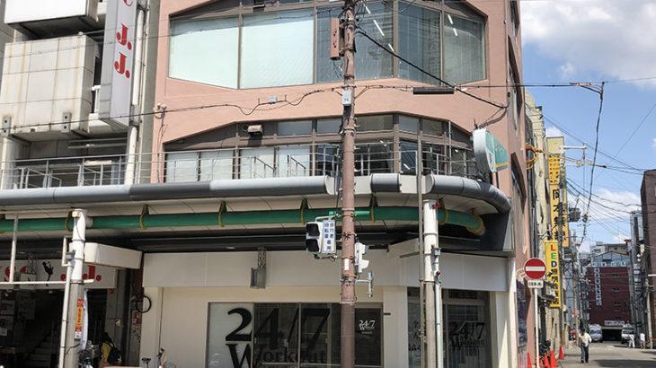 日本橋4丁目にダイエットジム「24/7ワークアウト」がオープン