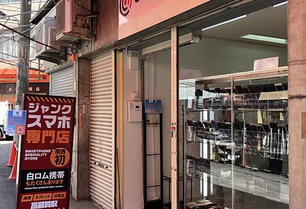 日本橋4丁目にジャンクスマホ専門店「C.C.モバイル」がオープン
