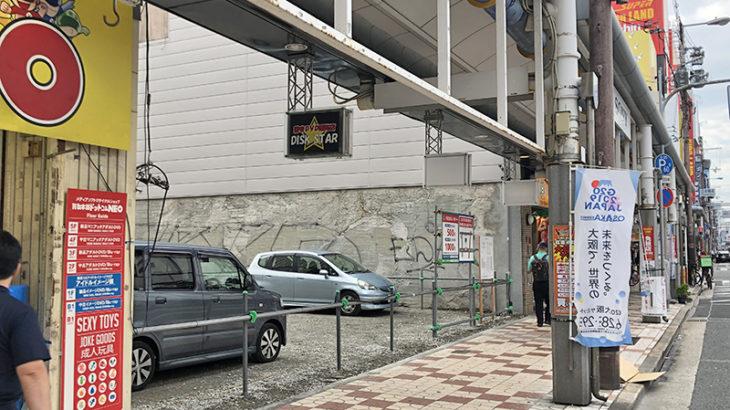 日本橋5丁目「日本橋えびすビル」跡などはマンションに 9月着工へ