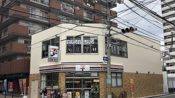日本橋東3丁目にセブンイレブンの新店舗がオープン