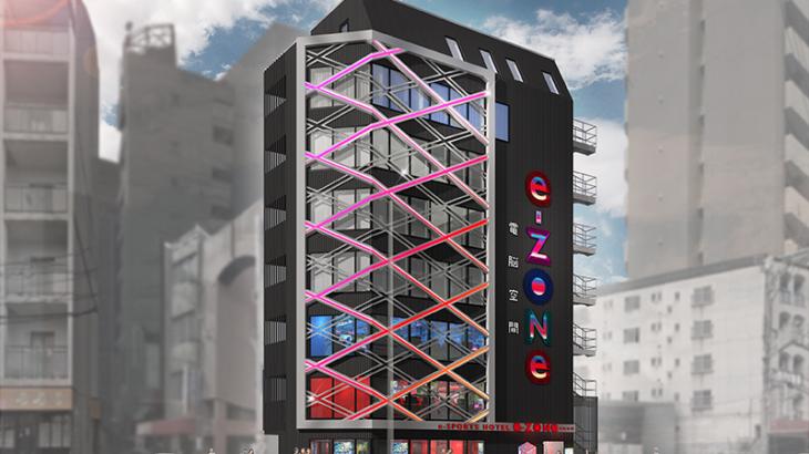 """日本橋に国内初の""""eスポーツ特化型ホテル""""が来春オープンへ"""