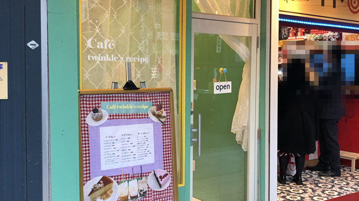 日本橋商店会内に新たなカフェがオープン