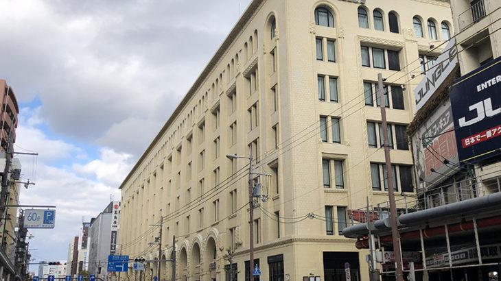 髙島屋東別館、再オープン後の1階テナント情報が徐々に判明