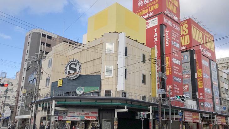 日本橋4丁目交差点北西角の大型空きビルに動きが?