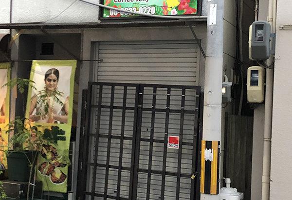 日本橋5丁目のハワイアンカフェ「カウズカフェ」は事実上の閉店か