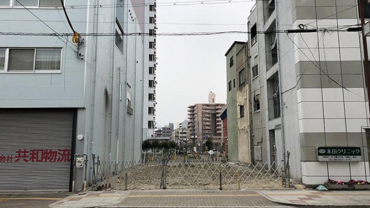 日本橋5丁目の駐車場「パッキーズ日本橋」跡は解体、更地に
