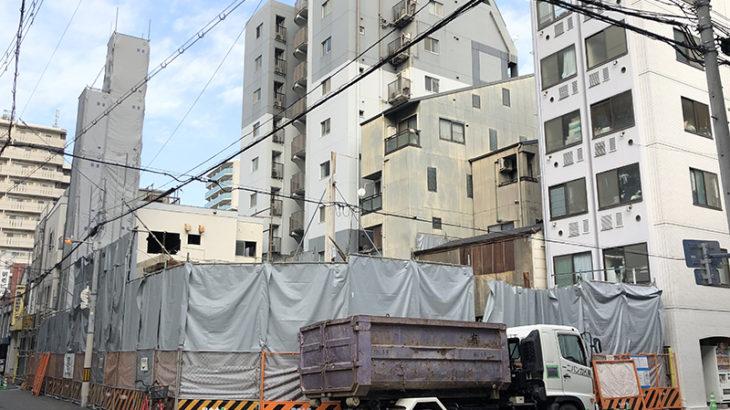 日本橋4丁目の銭湯「日本橋湯」跡は解体へ