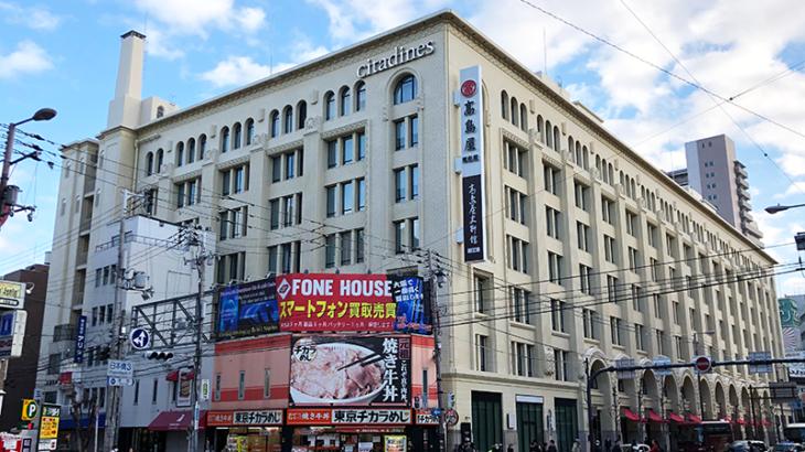 髙島屋東別館がリニューアル ホテルと史料館を核に再生へ