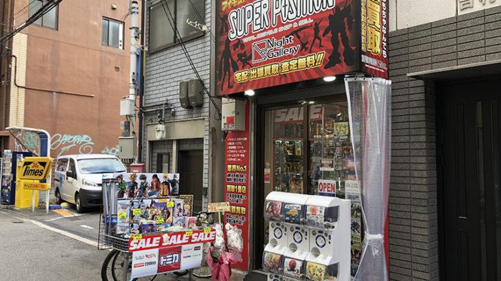 フィギュア専門店「スーパーポジション」が再出発 日本橋に新店舗