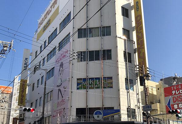 日本橋に新たなお笑いライブスペース 「19スタジオ」がオープンへ