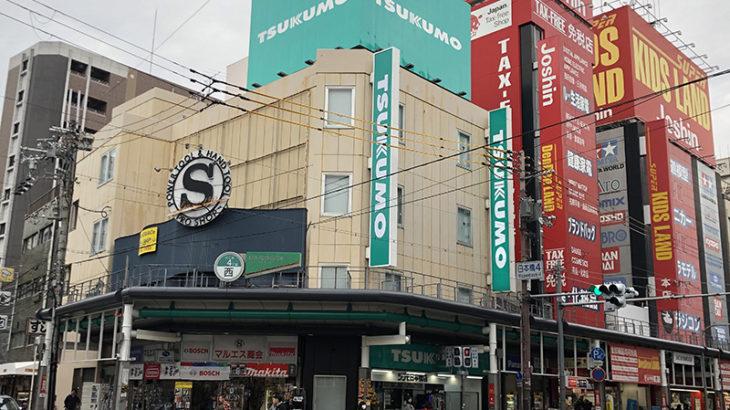 ツクモ、日本橋エリア2店舗目の「日本橋店」をオープン