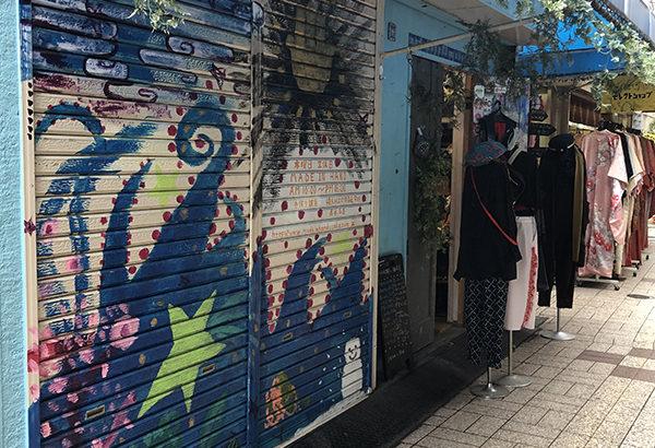 日本橋商店会の手作り雑貨専門店「メイドインハンド」は2月末で閉店