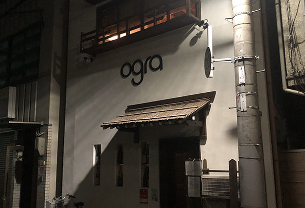 日本橋4丁目の和食ダイニング「小倉」は閉店