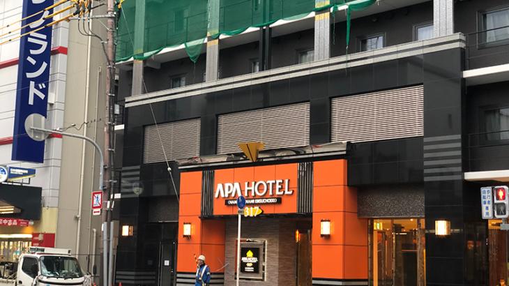 アパホテル、恵美須町での新ホテルオープンを6月に延期へ