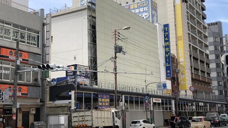 日本橋5丁目・三菱UFJ銀行大阪恵美須支店跡の解体工事が始まる