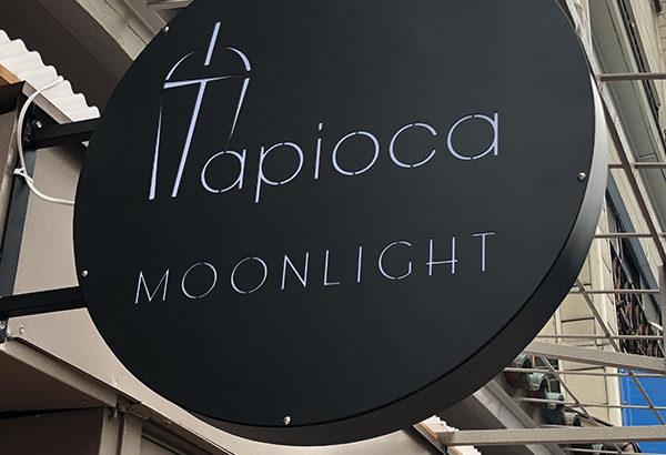 日本橋3丁目交差点近くにタピオカ専門店「ムーンライト」がオープン準備中