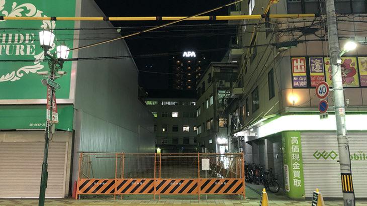 なんさん通り・ステップ跡はホテルに 2021年11月営業開始予定