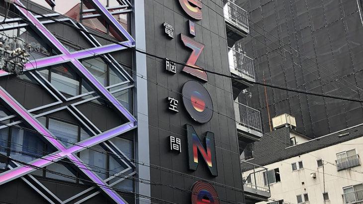 日本橋に日本初のeスポーツ特化型ホテル「e-ZONe」 7/3より営業開始へ