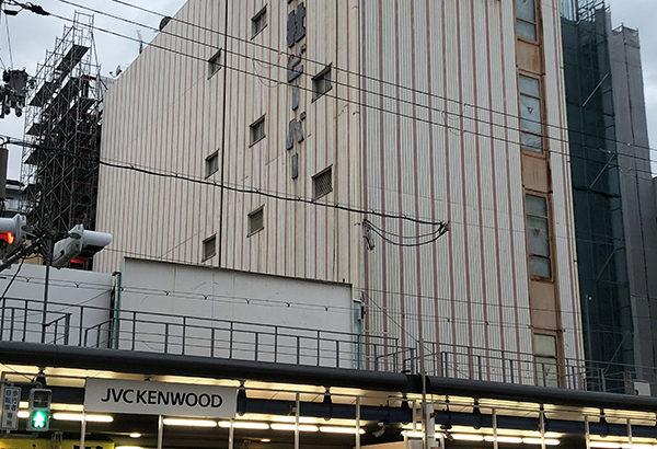 日本橋5丁目の旧「共電社ビーバー」ビルは解体へ