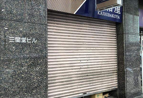 日本橋4丁目のレンタルショーペース「貸箱屋」は閉店