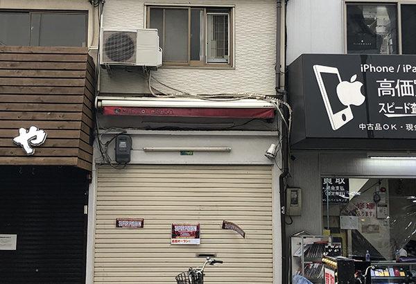 フィギュア専門店「スーパーポジション」は10月に店舗移転へ オタロード近くに