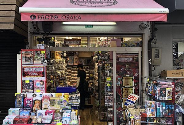 フィギュア専門店「スーパーポジション」が店舗移転 オタロード近くに