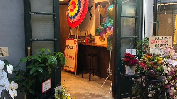 日本橋商店会にタイ紅茶とロティの専門店「PADA328」がオープン