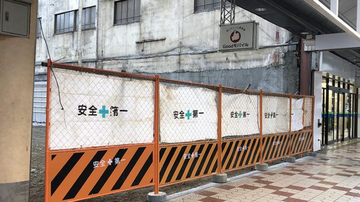 日本橋4丁目の旧「インディペンデントシアター2nd」跡は解体、更地に