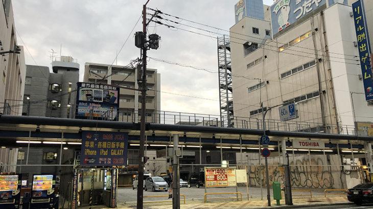 日本橋5丁目・三菱UFJ銀行跡はマンションに 来夏着工へ