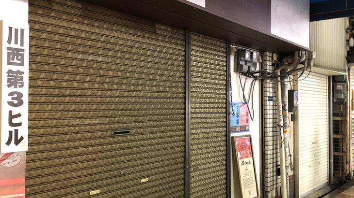 なんさん通り「俺たちのカレー家」跡は台湾カステラ専門店に