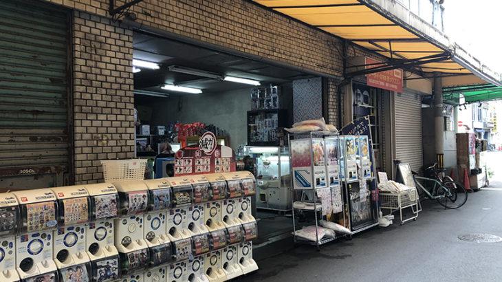 日本橋4丁目・大南ビル1階に新たなガチャガチャ専門店