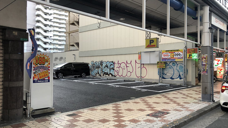 日本橋5丁目・ホテルWBFの出店予定地は駐車場に
