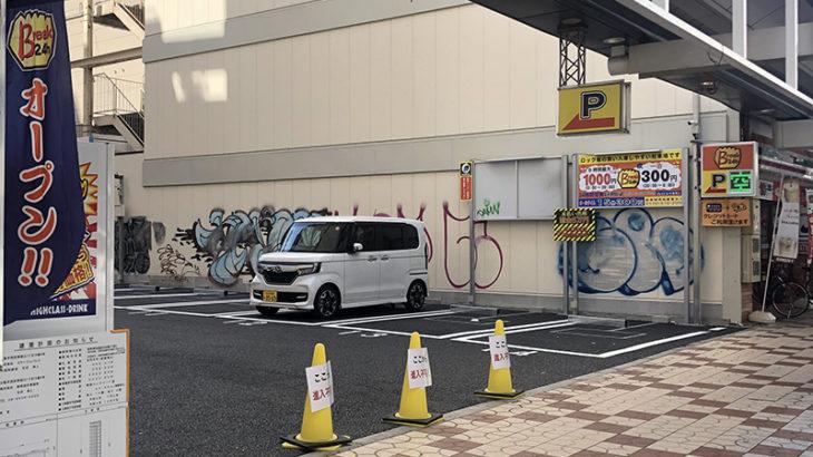 日本橋5丁目・ホテルWBFの出店予定地跡ではマンション建設計画