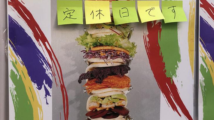 日本橋5丁目に台湾バーガー専門店「ルーズバオ」がオープン