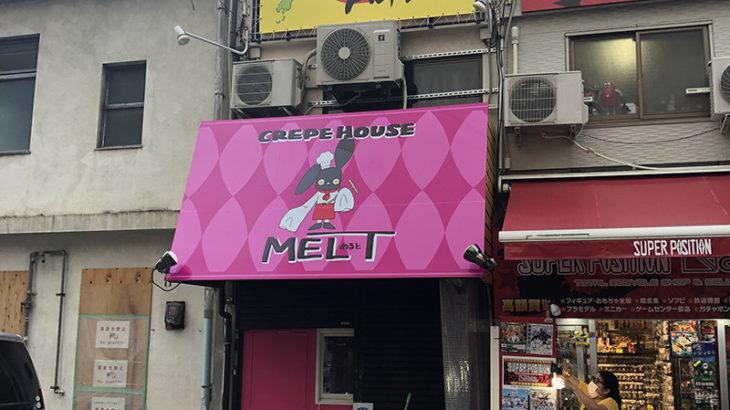 日本橋4丁目にクレープ専門店がオープン準備中